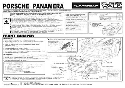 wald 970 panamera black bison installation manual