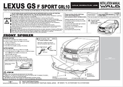 wald gs f sport installation manual