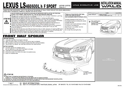 wald ls fsport installation manual