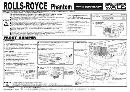 wald rolls royce phantom installation manual