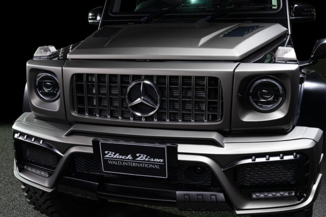 g65 g63 g550 body kit front bumper led drl headlamp cover hood carbon 2013 2014 2015 2016 2017 2018