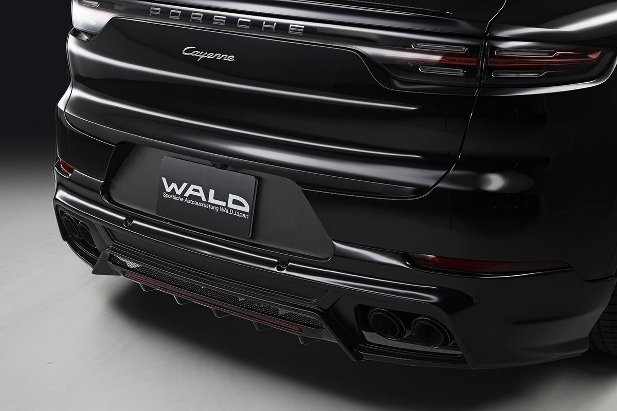 wald-cayenne-coupe-black-bison-rear-apron-2019-2020-2021